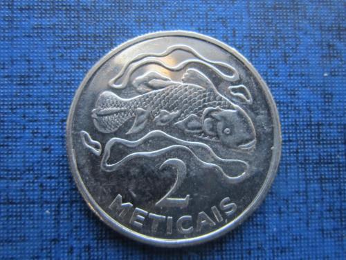Монета 2 метикала Мозамбик 2006 фауна рыба