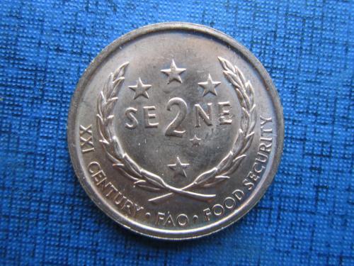 Монета 2 сене Самоа и Сизифо 2000 ФАО состояние