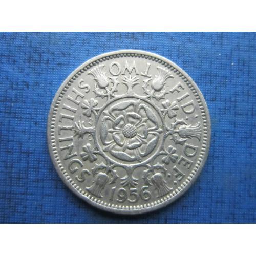 Монета 2 шиллинга флорин Великобритания 1956