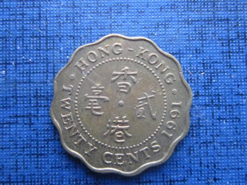 Монета 20 центов Гонг-Конг Британский 1991