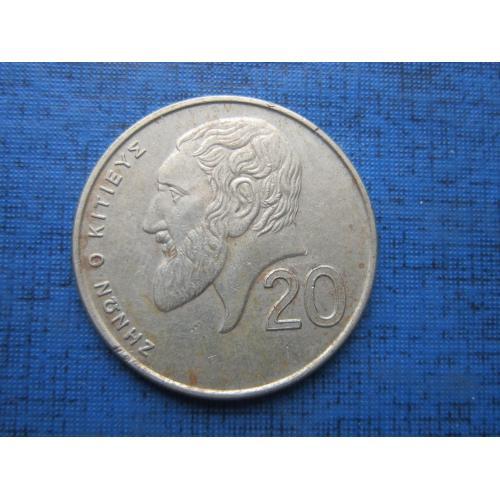 Монета 20 центов Кипр 1991