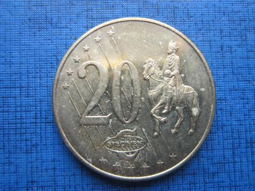 Монета 20 центов Мальта 2003 Проба Европроба большая