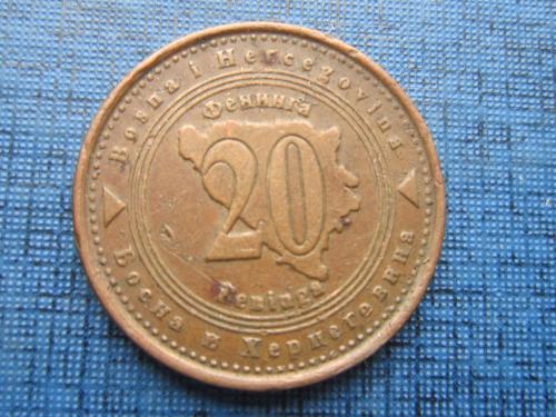 Монета 20 фенингов Босния и Герцеговина 1998
