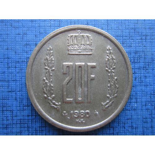 Монета 20 франков Люксембург 1980