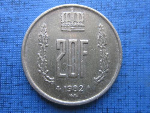 Монета 20 франков Люксембург 1982