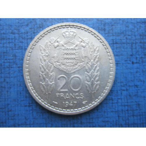 Монета 20 франков Монако 1947