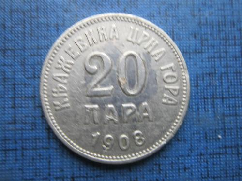 Монета 20 пара Черногория 1908 редкая