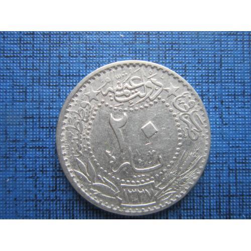 Монета 20 пара Турция 1912 (1327 + 5)