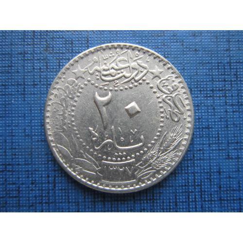 Монета 20 пара Турция 1913 (1327 + 6)
