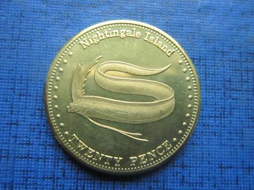 Монета 20 пенсов Тристан-да-Кунья Остров Найтингел 2011 фауна рыба состояние