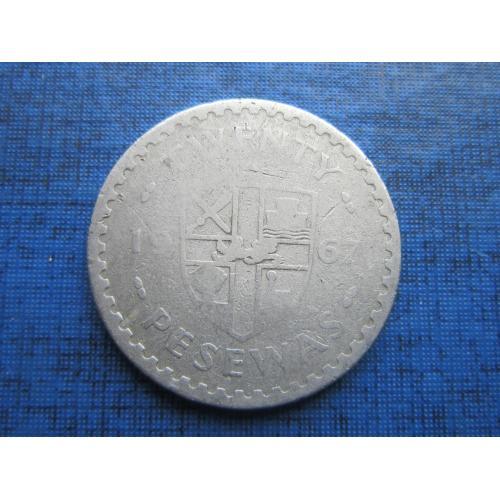Монета 20 песева Гана 1967