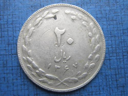 Монета 20 риалов 2 тумана Иран 1988 (1367)