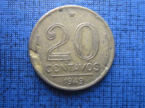 Монета 20 сентаво Бразилия 1945