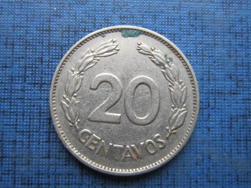 Монета 20 сентаво Эквадор 1959