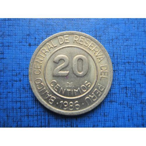 Монета 20 сентимо Перу 1988
