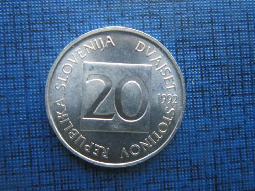 монета 20 стотинов Словения 1992 фауна птица сова состояние