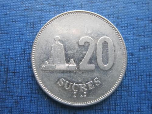 Монета 20 сукре Эквадор 1988