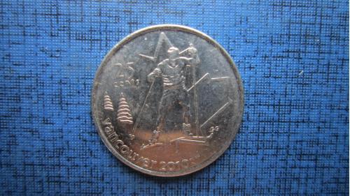 Монета 25 центов квотер Канада 2009 спорт Олимпиада Ванкувер 2010 лыжи