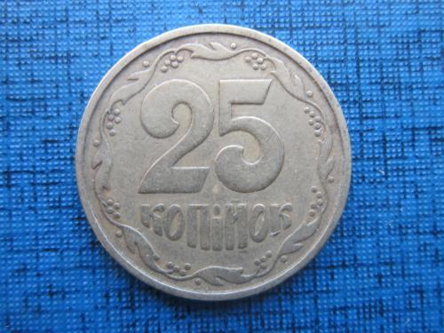 Монета 25 копеек Украина 1992 штамп 3БАм