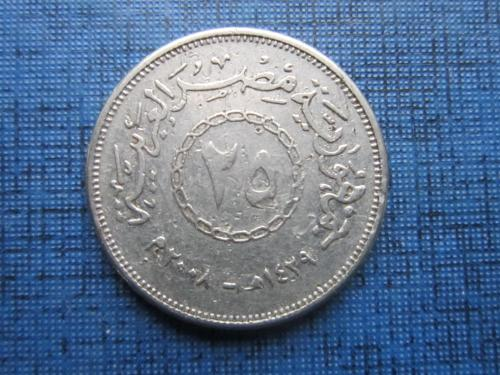 Монета 25 пиастров Египет 2008