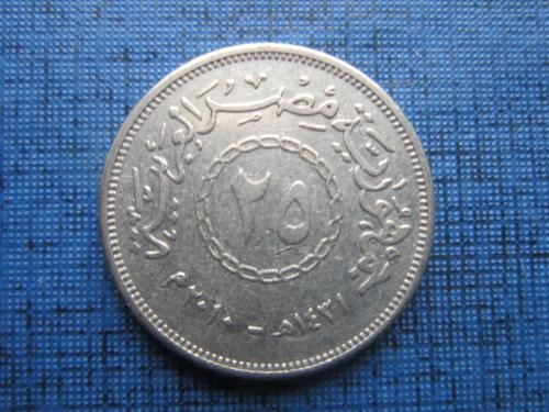 Монета 25 пиастров Египет 2010