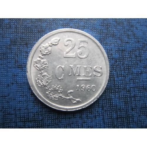 Монета 25 сантимов Люксембург 1960