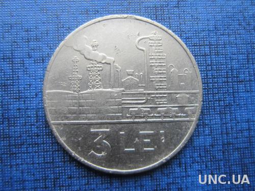 монета 3 леи Румыния 1966