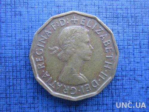 монета 3 пенса Великобритания 1967