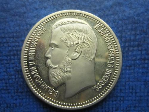 Монета 37 рублей 50 копеек 100 франков Россия 1902 копия позолота