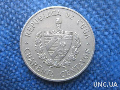 монета 40 сентаво Куба 1962 как есть