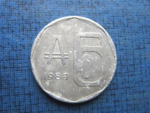 Монета 5 аустралей Аргентина 1989
