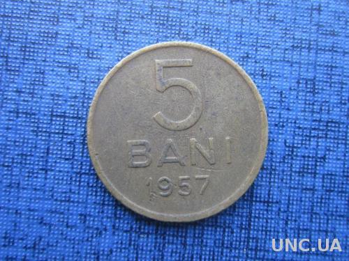 монета 5 бани Румыния 1957