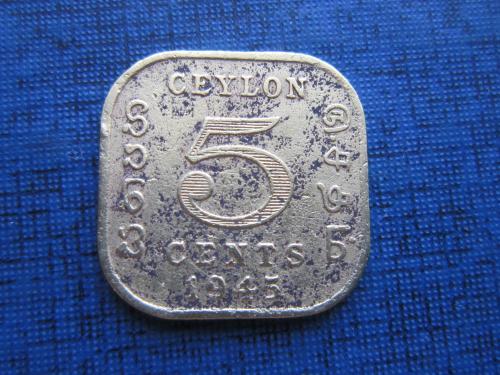 Монета 5 центов Цейлон Британский 1945