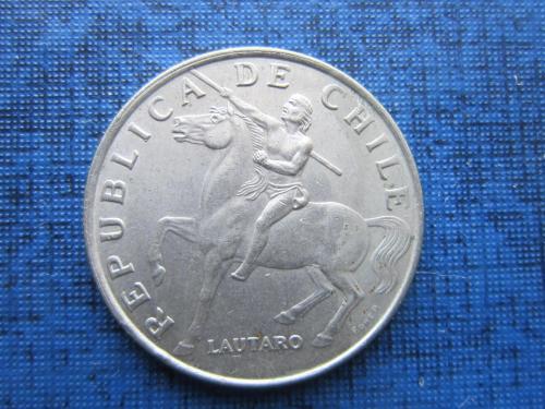 Монета 5 эскудо Чили 1972 всадник нечастая