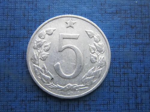 Монета 5 геллеров Чехословакия ЧССР 1966