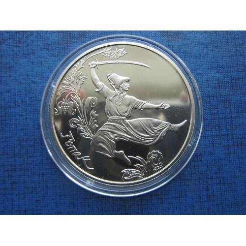 Монета 5 гривен Украина 2011 гопак банковское состояние