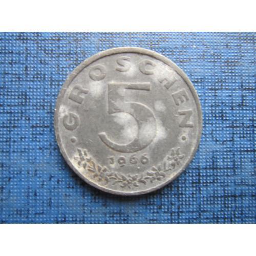 Монета 5 грошен Австрия 1966 цинк