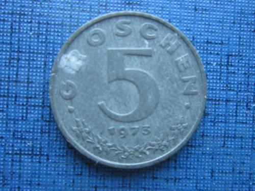 Монета 5 грошен Австрия 1973 цинк