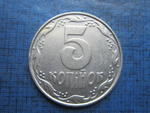 Монета 5 копеек Украина 1992 поворот аверс/реверс 30 градусов