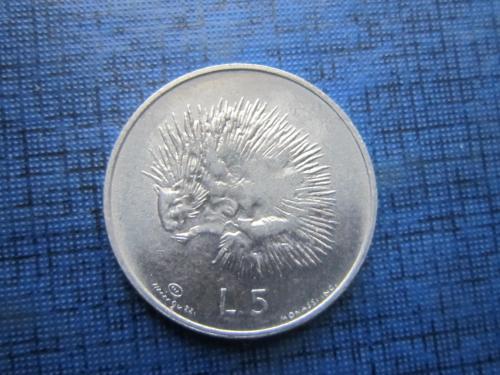 Монета 5 лир Сан Марино 1974 фауна ёжик состояние