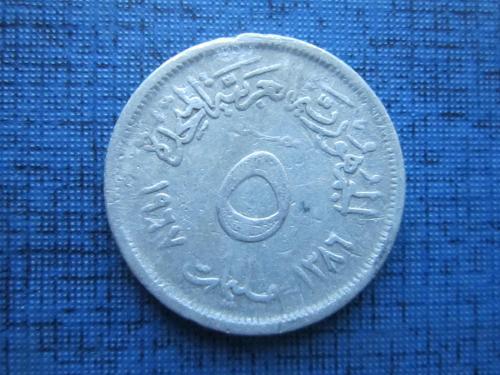 Монета 5 миллим Египет 1967