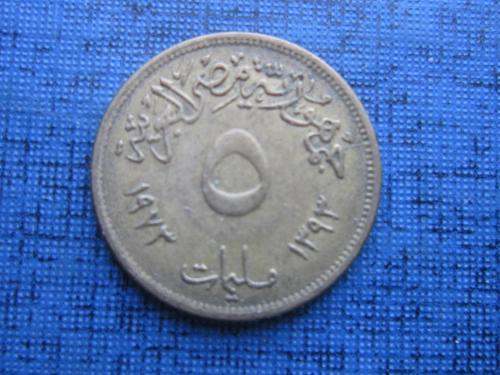 Монета 5 миллим Египет 1973