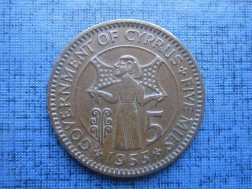 монета 5 милс Кипр Британский 1955