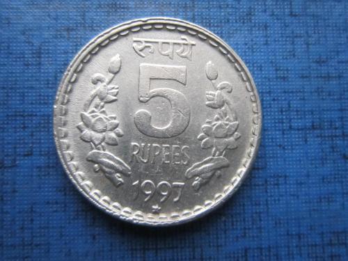 Монета 5 рупий Индия 1997 Хайдарабад