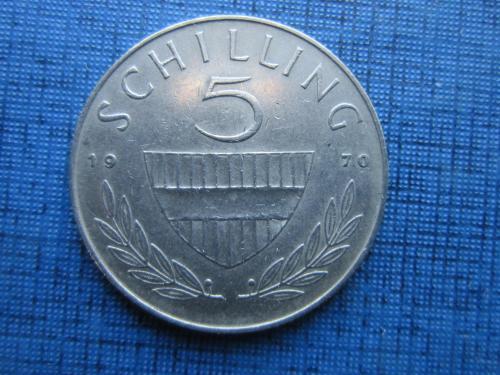 Монета 5 шиллингов Австрия 1970