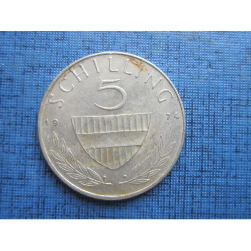 Монета 5 шиллингов Австрия 1974