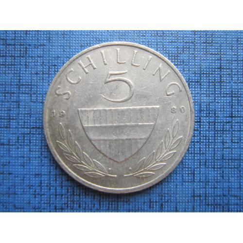 Монета 5 шиллингов Австрия 1980