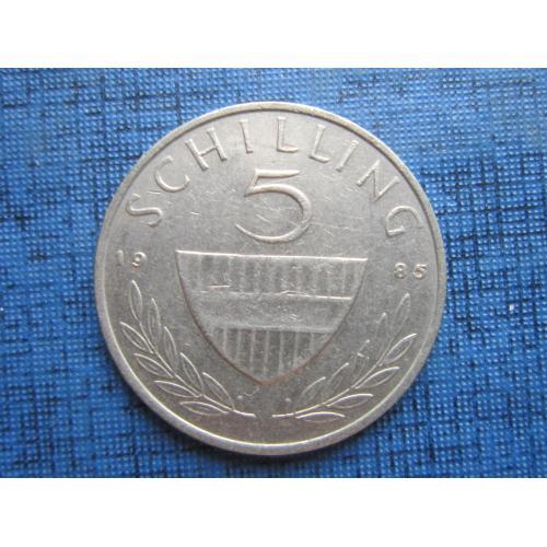 Монета 5 шиллингов Австрия 1985