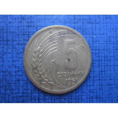 Монета 5 стотинок Болгария 1951