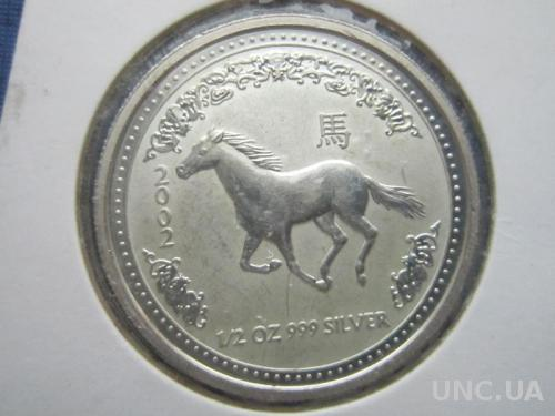 монета 50 центов Австралия 2002 фауна лошадь китайский календарь серебро